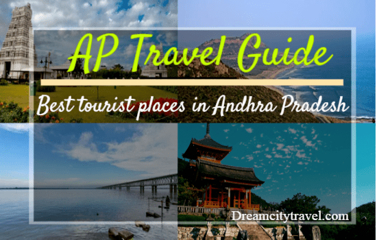 Best‌ ‌places‌ ‌in‌ ‌Andhra‌ ‌Pradesh