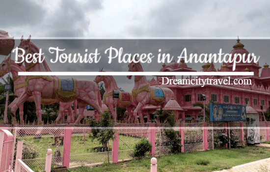 Best Tourist Places in Anantapur